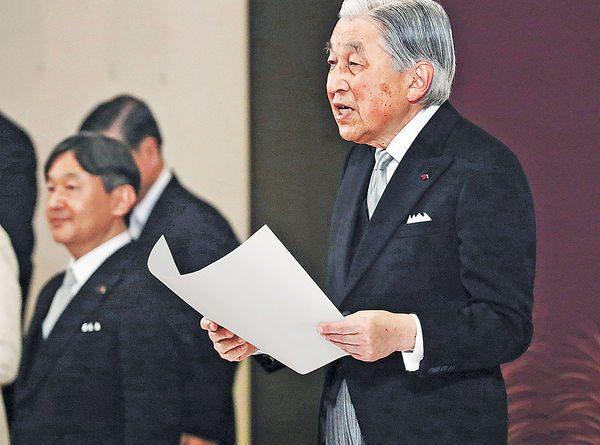 發佈時間: 2019/05/03 官方的說法,明仁是第125任的天皇。 相片:晴報