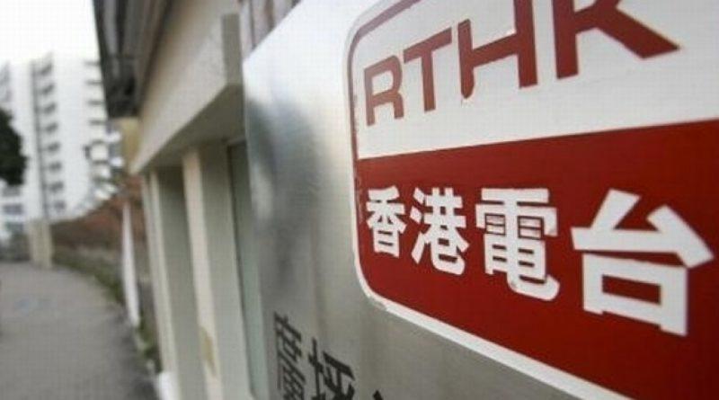 【傳媒】港台違反約章  是時候改革了