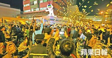 【傳媒】攻擊TVB之藍黃打鬥已現形