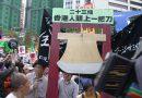 【自由講】從邏輯的三段論看香港人的反共思維