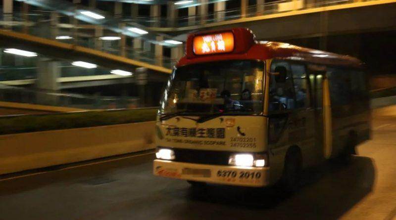 【集體回憶】司機!前面街口有落!